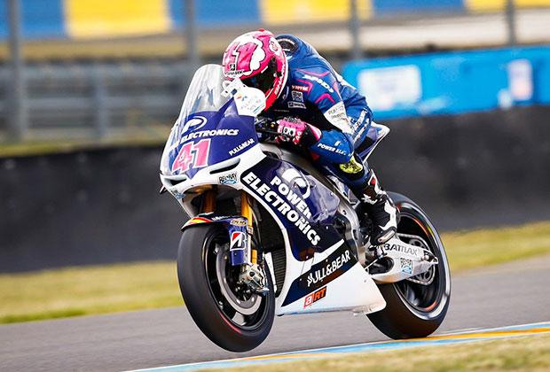 Pneumatic-valve Aprilia for MotoGP?