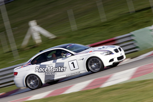 Racing truck or BMW M3?