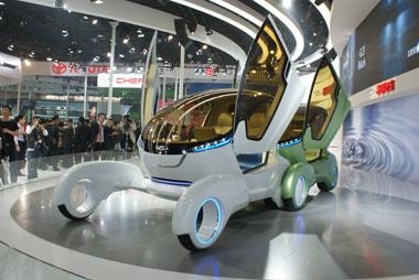 Beijing Motorshow