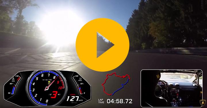 Lamborghini sets new 'Ring record