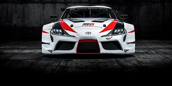 Gallery: Toyota Supra racing concept