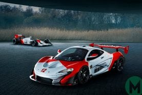 McLaren P1 'Beco' pays homage to Senna