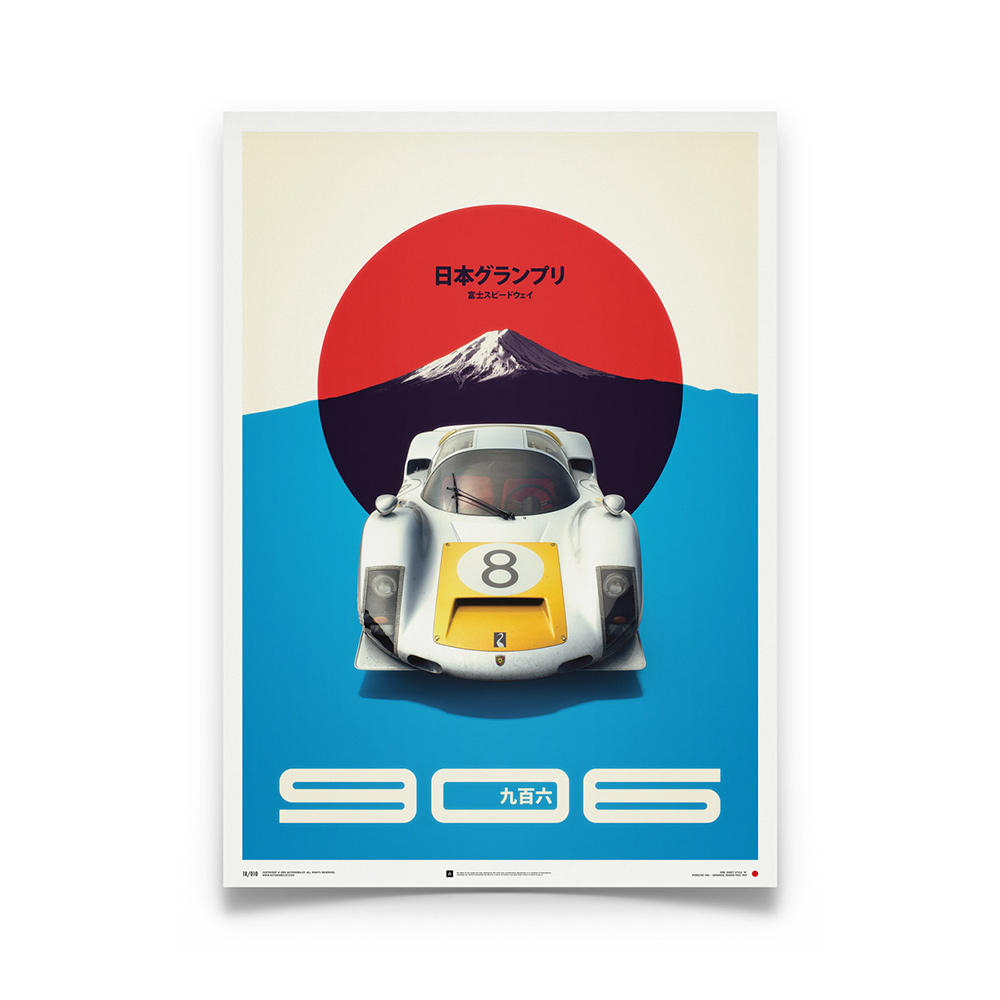Product image for Porsche 906 – White – 1967 Japanese GP | Automobilist | Limited Edition poster