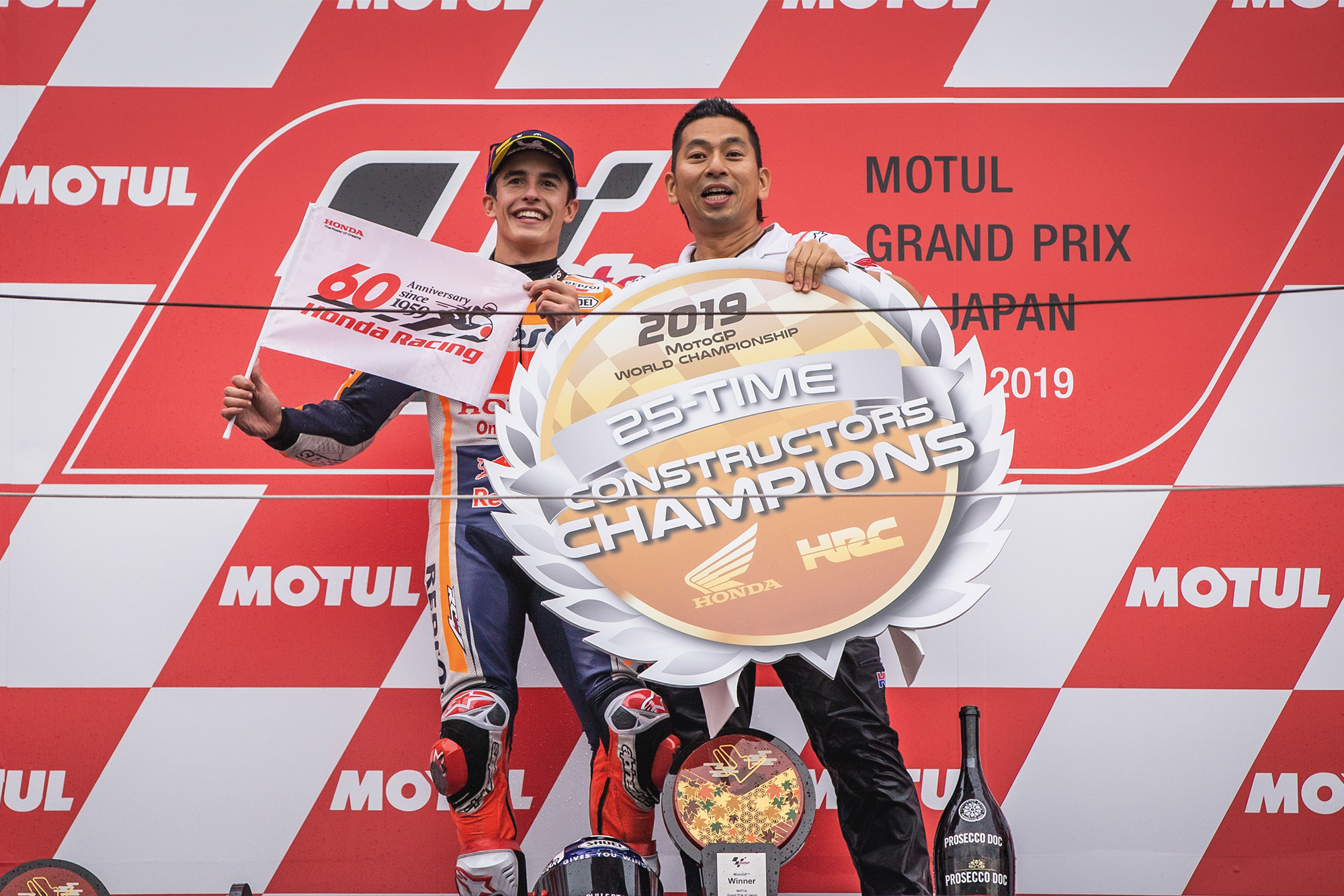 Marc Márquez on the podium at the Japanese MotoGP Grand Prix
