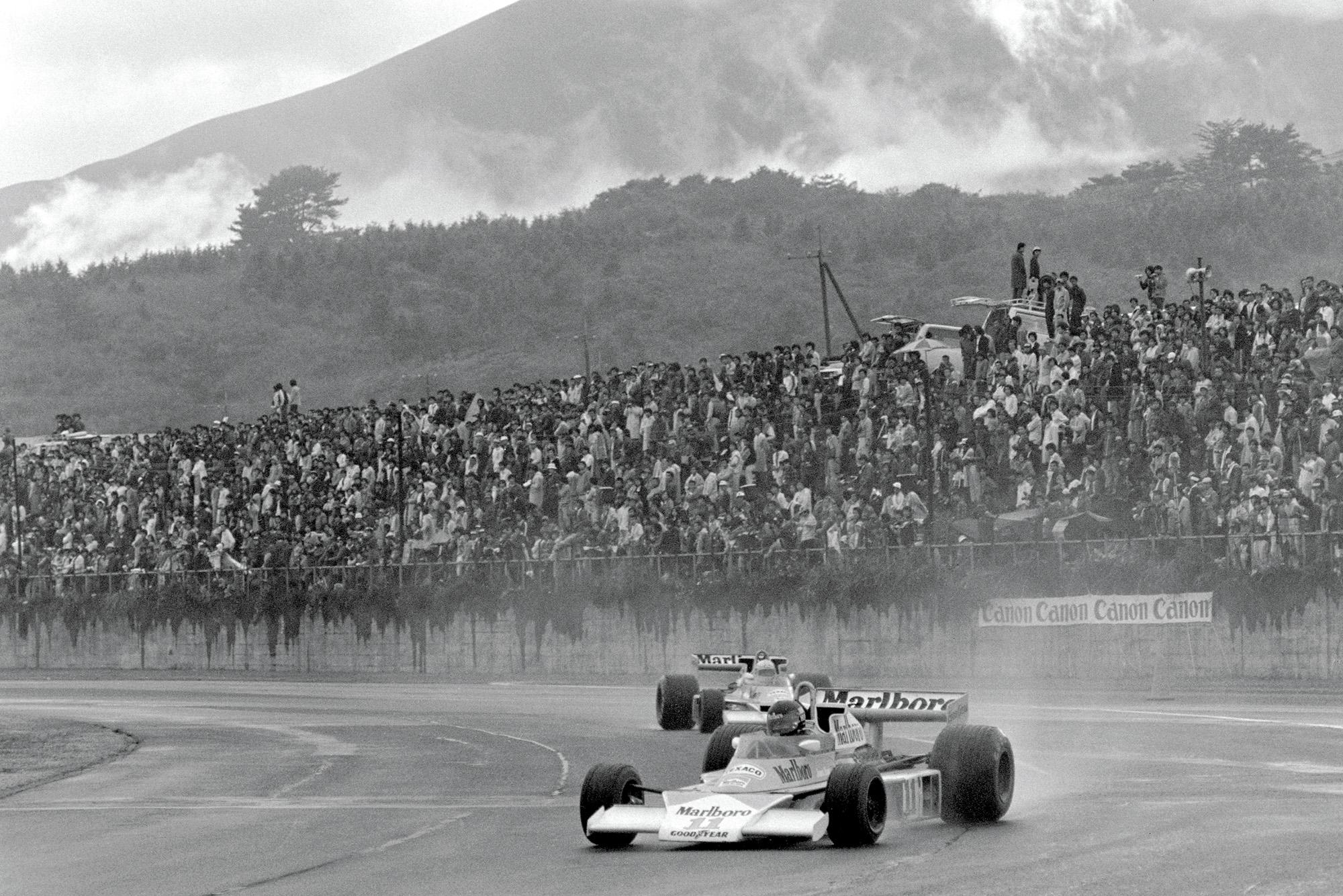 James Hunt 1976 Fuji