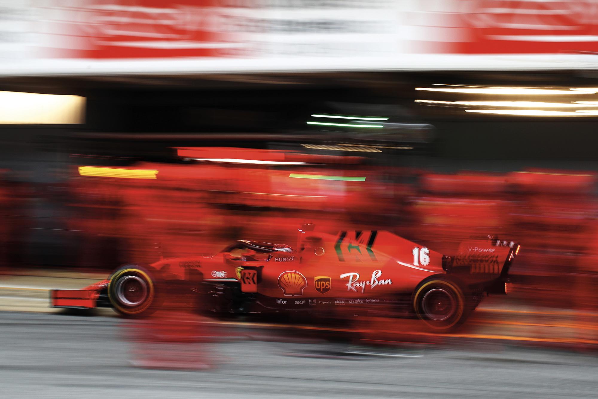 Ferrari blurred