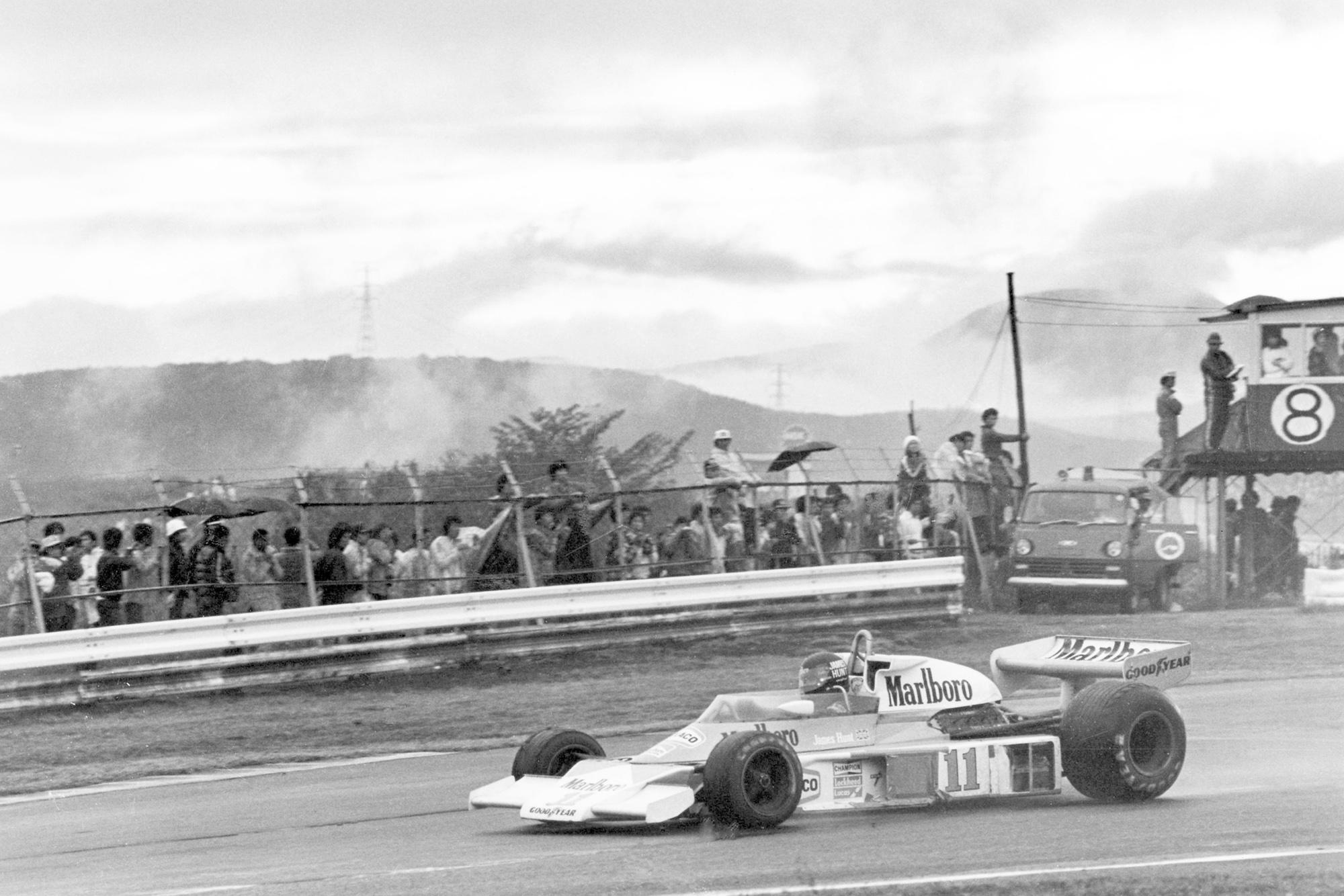 James Hunt at the 1976 Japanese Grand Prix in Fuji