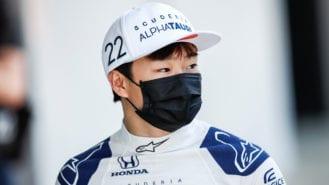 Has Yuki Tsunoda's momentum finally stalled in F1?