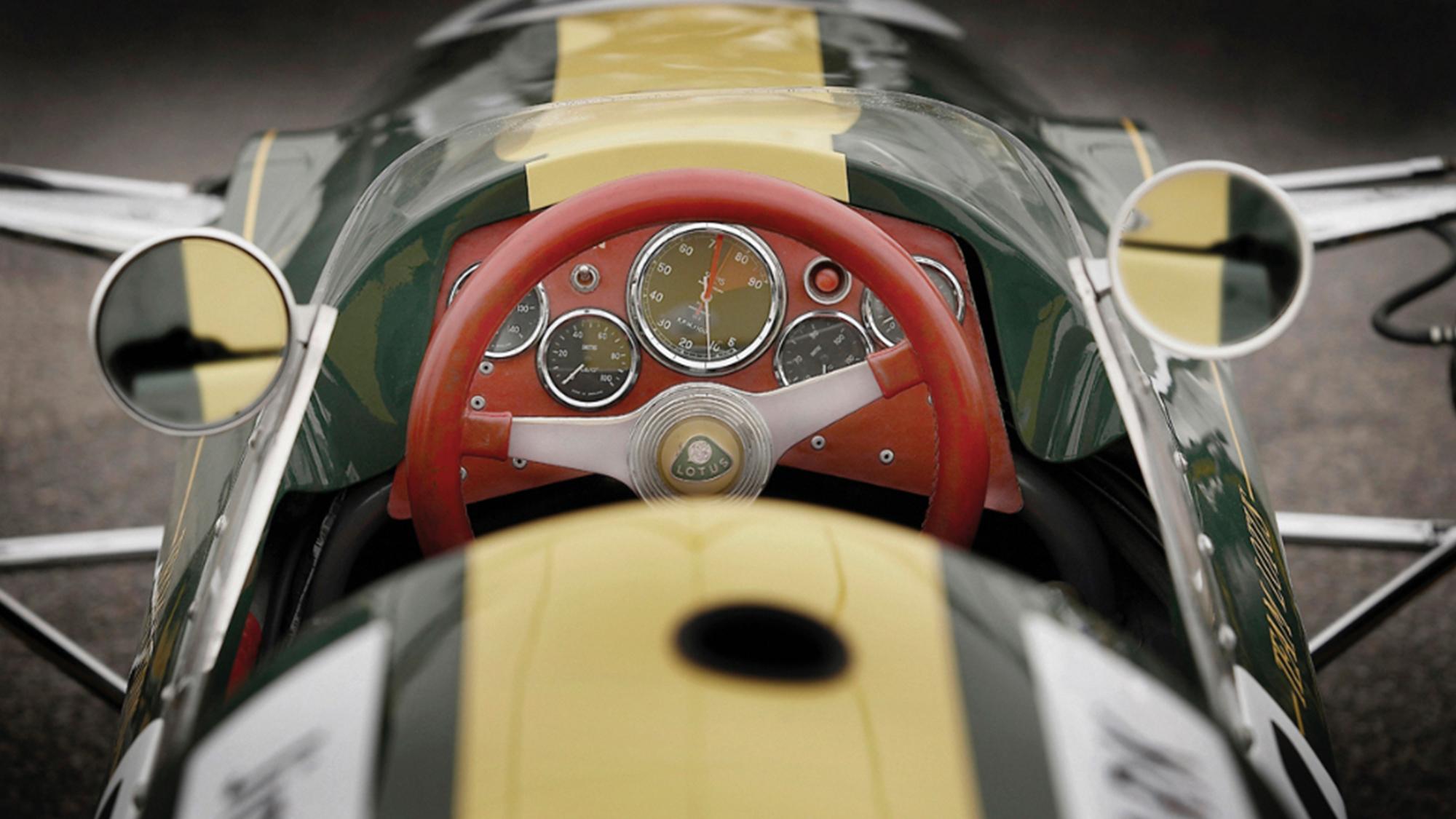 Lotus cockpit print
